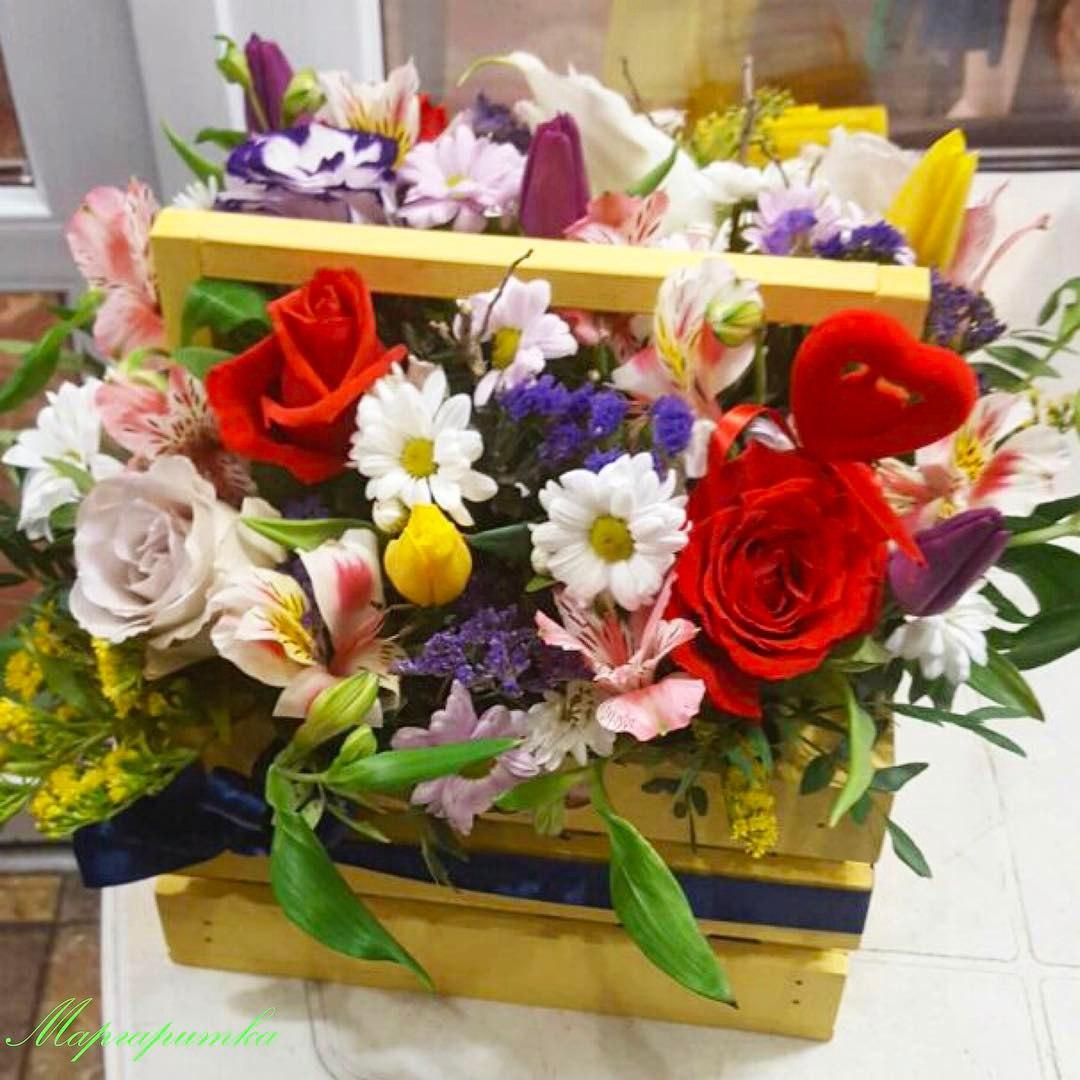 Г владикавказ доставка цветов маргаритка доставка цветов в энгельсе недорого